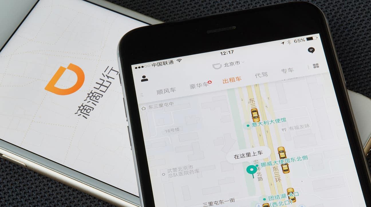 media_didi-app